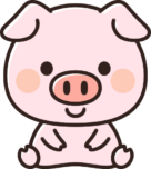 かわいい豚のイラスト