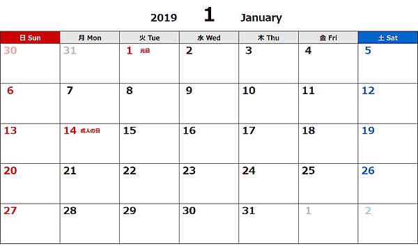 2019年エクセル無料カレンダー(月間:日曜始まり)