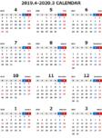2019年度4月始まりエクセル無料カレンダー(年間:月曜始まり)