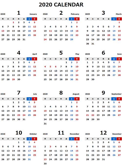2020年エクセル無料カレンダー年間月曜始まり イラスト
