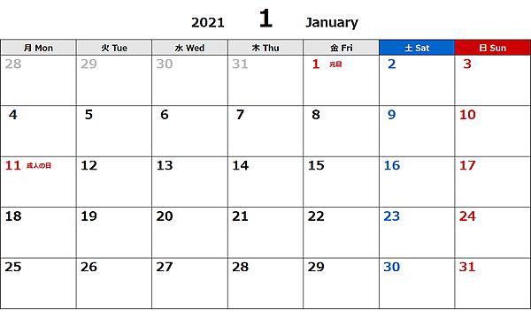 2021年エクセル無料カレンダー(月間:月曜始まり)