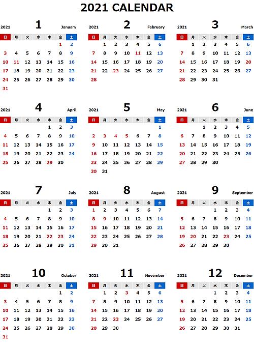 2021年エクセル無料カレンダー(年間:日曜始まり)