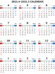 2021年度4月始まりエクセル無料カレンダー(年間:日曜始まり)