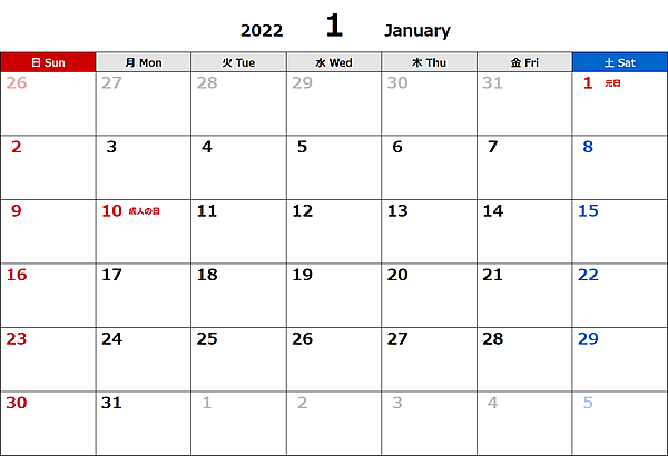 2022年エクセル無料カレンダー(月間:日曜始まり)
