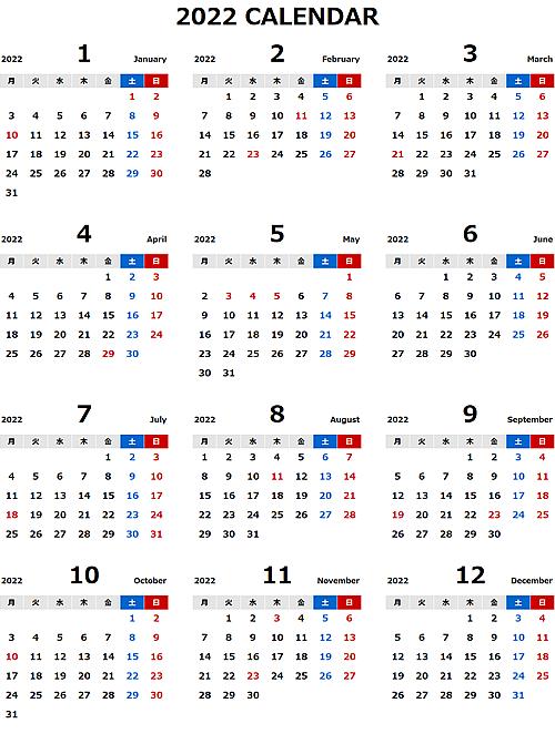 2022年エクセル無料カレンダー(年間:月曜始まり)