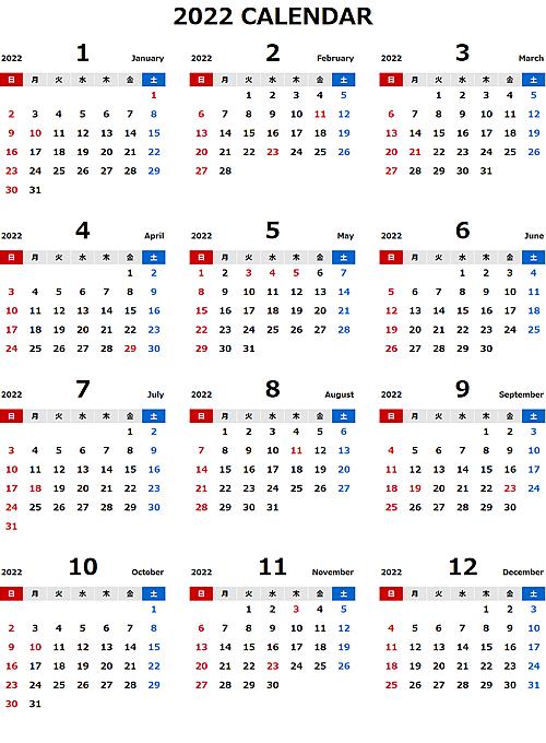 2022年エクセル無料カレンダー(年間:日曜始まり)