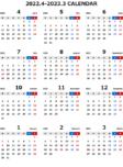2022年度4月始まりエクセル無料カレンダー(年間:月曜始まり)