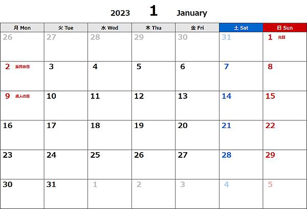 2023年エクセル無料カレンダー(月間:月曜始まり)