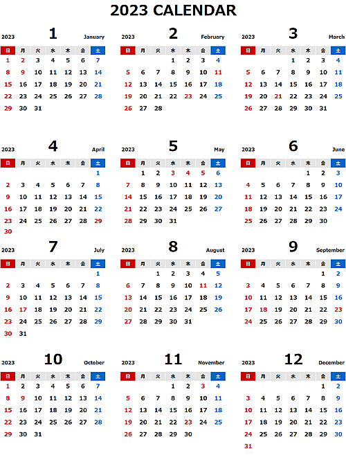 2023年エクセル無料カレンダー(年間:日曜始まり)