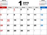 2019年1月無料PDFカレンダー