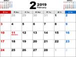2019年2月無料PDFカレンダー