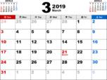 2019年3月無料PDFカレンダー