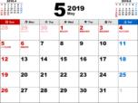 2019年5月無料PDFカレンダー