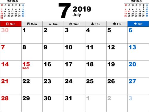 2019年7月無料PDFカレンダー