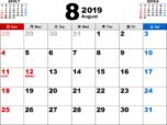 2019年8月無料PDFカレンダー