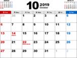 2019年10月無料PDFカレンダー