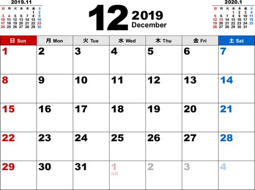 2019年12月無料PDFカレンダー