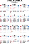 2020年度4月始まり無料PDFカレンダー(年間)