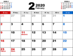 2020年2月無料PDFカレンダー