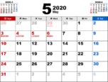 2020年5月無料PDFカレンダー