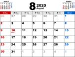 2020年8月無料PDFカレンダー