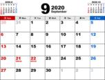 2020年9月無料PDFカレンダー
