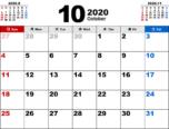 2020年10月無料PDFカレンダー
