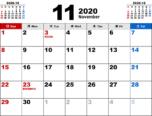 2020年11月無料PDFカレンダー