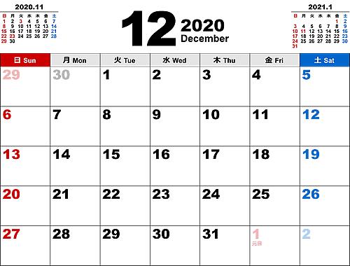 年12月無料pdfカレンダー イラストストック