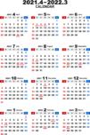 2021年度4月始まり無料PDFカレンダー(年間)