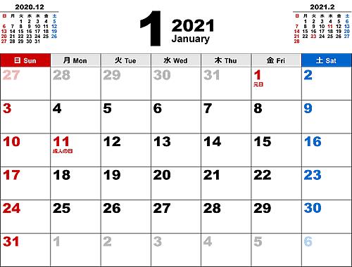 2021年1月無料PDFカレンダー