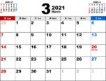 2021年3月無料PDFカレンダー