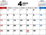 2021年4月無料PDFカレンダー