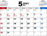 2021年5月無料PDFカレンダー