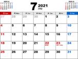 2021年7月無料PDFカレンダー
