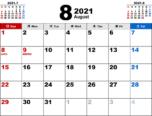 2021年8月無料PDFカレンダー