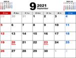 2021年9月無料PDFカレンダー