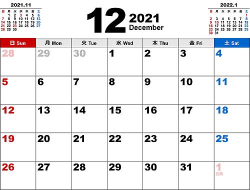 2021年12月無料PDFカレンダー