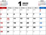2022年1月無料PDFカレンダー