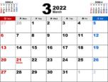 2022年3月無料PDFカレンダー