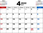 2022年4月無料PDFカレンダー