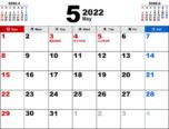 2022年5月無料PDFカレンダー