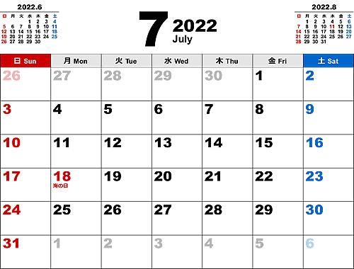 2022年7月無料PDFカレンダー