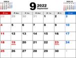 2022年9月無料PDFカレンダー