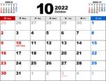 2022年10月無料PDFカレンダー
