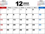 2022年12月無料PDFカレンダー