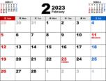 2023年2月無料PDFカレンダー