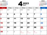 2023年4月無料PDFカレンダー