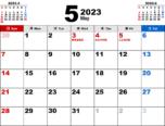 2023年5月無料PDFカレンダー