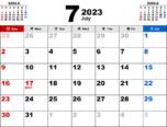 2023年7月無料PDFカレンダー